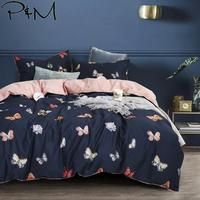 2019 Fashion Black Grey Butterfly Brief Bedding Set Queen King Size Bedlinens Flat Sheet Egyptian Cotton Duvet Cover Set