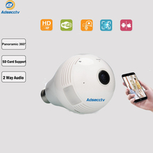 360° Fisheye View Panoramic Camera ip wi fi bulb shape wireless security camera 1080P Night Vision 2 way audio support SD card