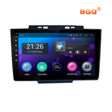 9″ DA Screen Android 6.0 Car DVD Player GPS For Greatwall Haval Hover H5 H3 2013 2014-2018 audio car radio stereo navigator wifi