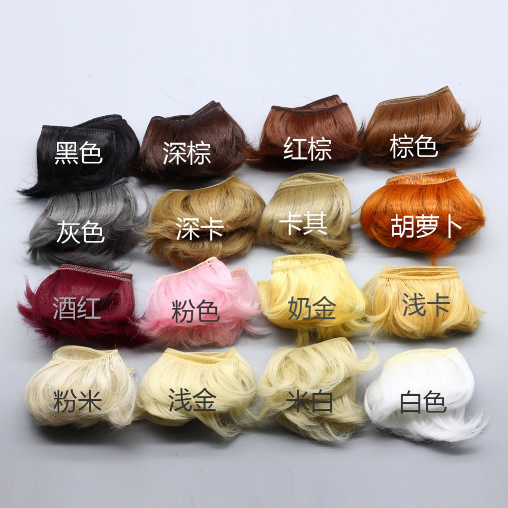 1 pcs 5cm Doll short DIY fringe hair wigs brown black khaki color hair for 1