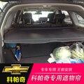 Frete grátis mala do carro cortina capa para chevrolet captiva Winstorm Daewoo 2011 2012 2013 2014 2015 2016 ª geração