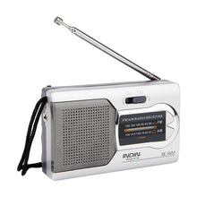 BC-R22 Pocket Portable Mini AM/FM Radio Speaker World Receiver Telescopic Antenna