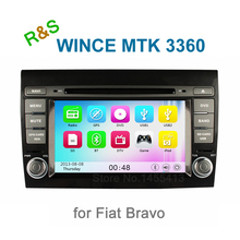 Car DVD Player Radio for Fiat Bravo 2012 2011 2010 2009 2008 2007 with Bluetooth GPS + free 8GB map cared