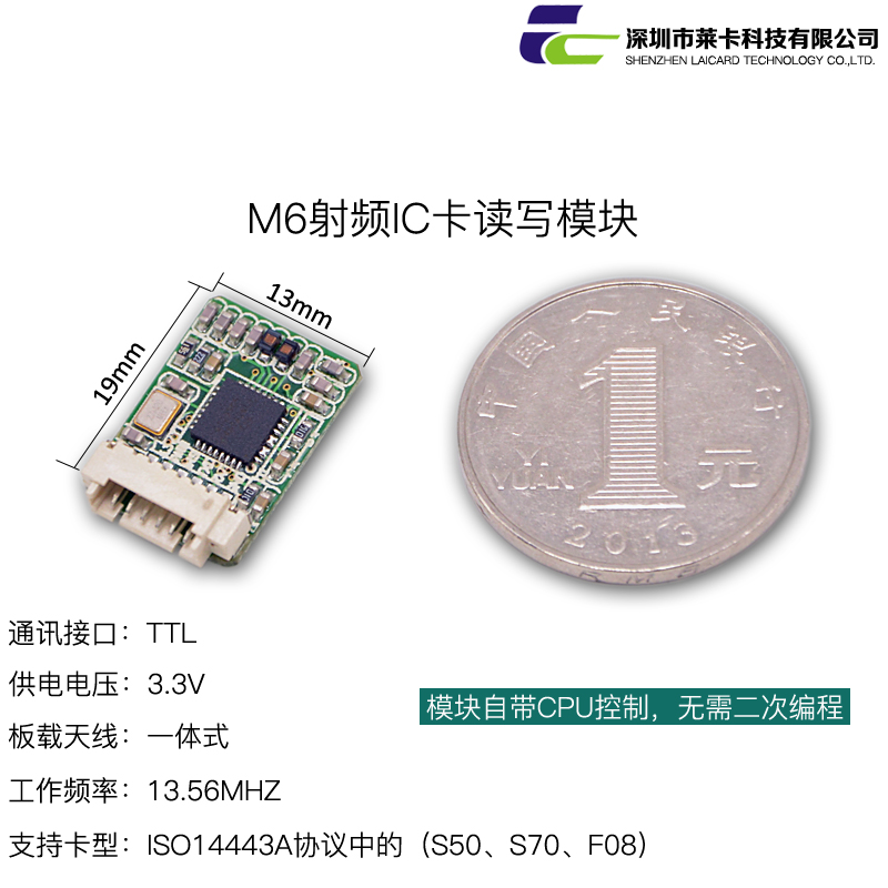 цена на RFID Card Reader Module /RC522 Serial Port Reader / IC Card Induction Recognition / Low Power / RF Module