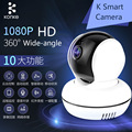 2017 Konke IP Camera WiFi Wireless Smart Security Camera Audio Record Surveillance Baby Monitor CCTV Camera Automation Modules