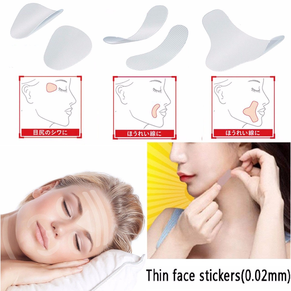 Misscheering Drop Ship 40/27/24/12pcs V-Shape Thin Face Artifact Invisible Sticker