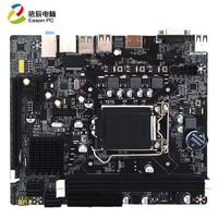 Jiahuayu New B75 desktop computer motherboard LGA1155 DDR3 USB3.0 SATA III Micro ATX Motherboards     -