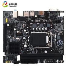 Jiahuayu New B75 desktop computer motherboard LGA1155 DDR3 USB3.0 SATA III Micro-ATX