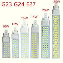 G23 g24 e27 Светодиодная лампа 10 Вт 12 Вт 15 Вт 18 Вт 20 Вт 25 Вт 5730 свет теплый белый/холодный белый прожектор 180 градусов горизонтальный штекер света