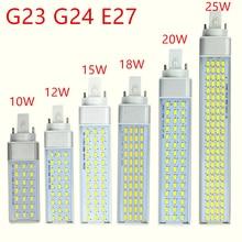 G23 g24 e27 led מנורת הנורה 10W 12W 15W 18W 20W 25W 5730 אור חם לבן/מגניב לבן זרקור 180 תואר אופקי Plug אור