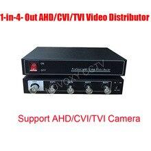 1 в 4 из AHD TVI CVI видео распределитель усилитель 1CH в 4CH сплиттер для CCTV камеры безопасности DVR системы