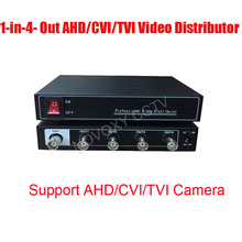 Free Shipping 1 In 4 Out AHD TVI CVI Video Distributor Amplifier 1CH To 4CH Splitter For CCTV Security Camera DVR System