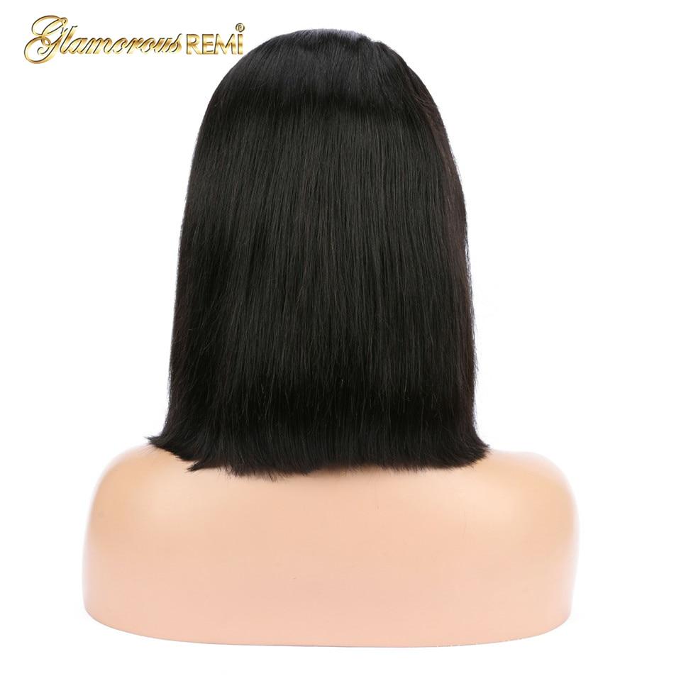 best wig 3