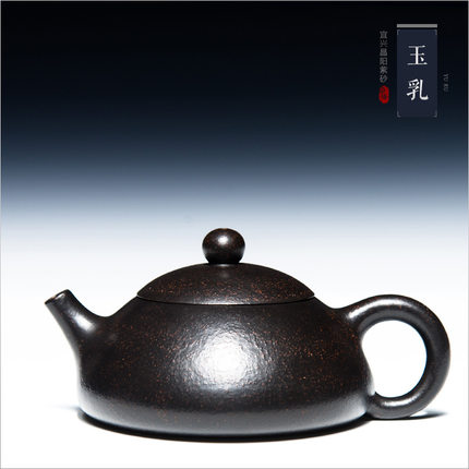 200ml Yixing Zisha tea pot original purple clay master all handmade teapot Kung Fu tea kettle old purple mud teapot