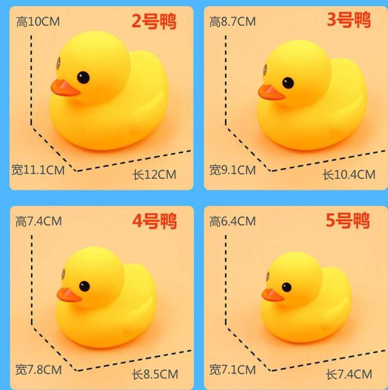 Pato bonito brinquedos das crianças banheiro kawaii pato amarelo praia brinquedo do bebê flutuante banho brinquedo de borracha pequeno pato amarelo natação animais