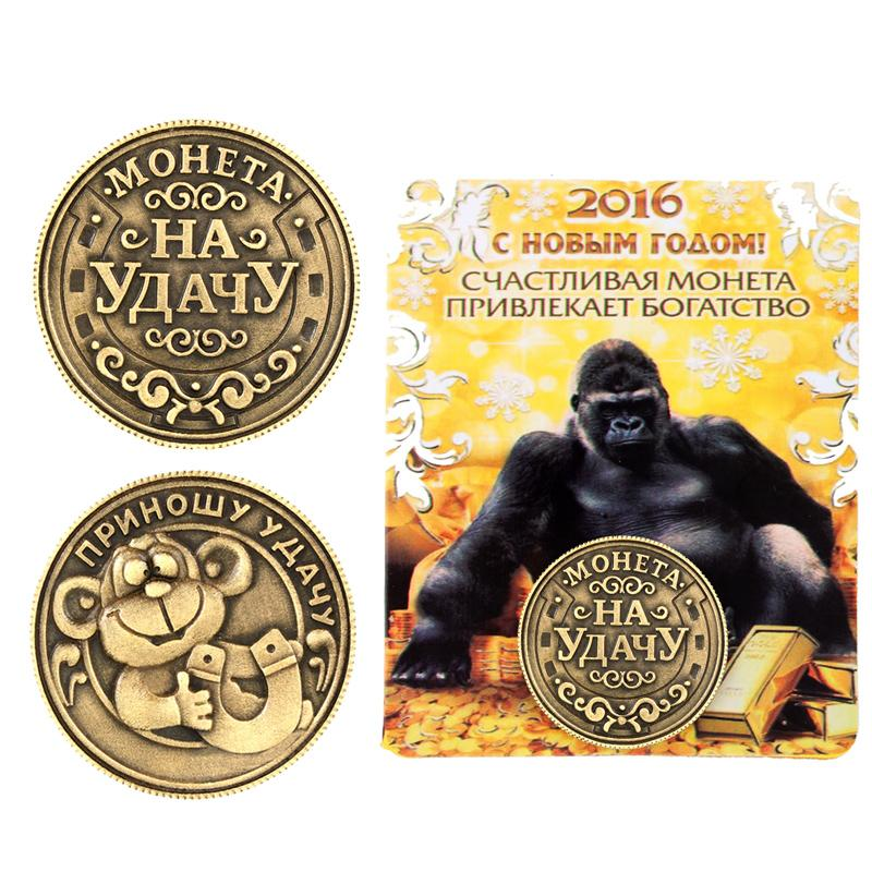 New Arrival ! Unique Gift bring good luck. Lucky Year of the monkey.restoring ancient ways charm Coin Christmas on good luck