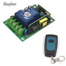 цена на Sleeplion 30A AC 85V-250V 220V 110V 1 CH Relay ON/OFF Wireless Remote Switch Transmitter+Receiver 315MHz 433 MHz