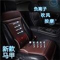 Envío gratis leahter asiento de coche cojín verano masaje del asiento del asiento del ventilador aire acondicionado masaje con para el cabello climatizada