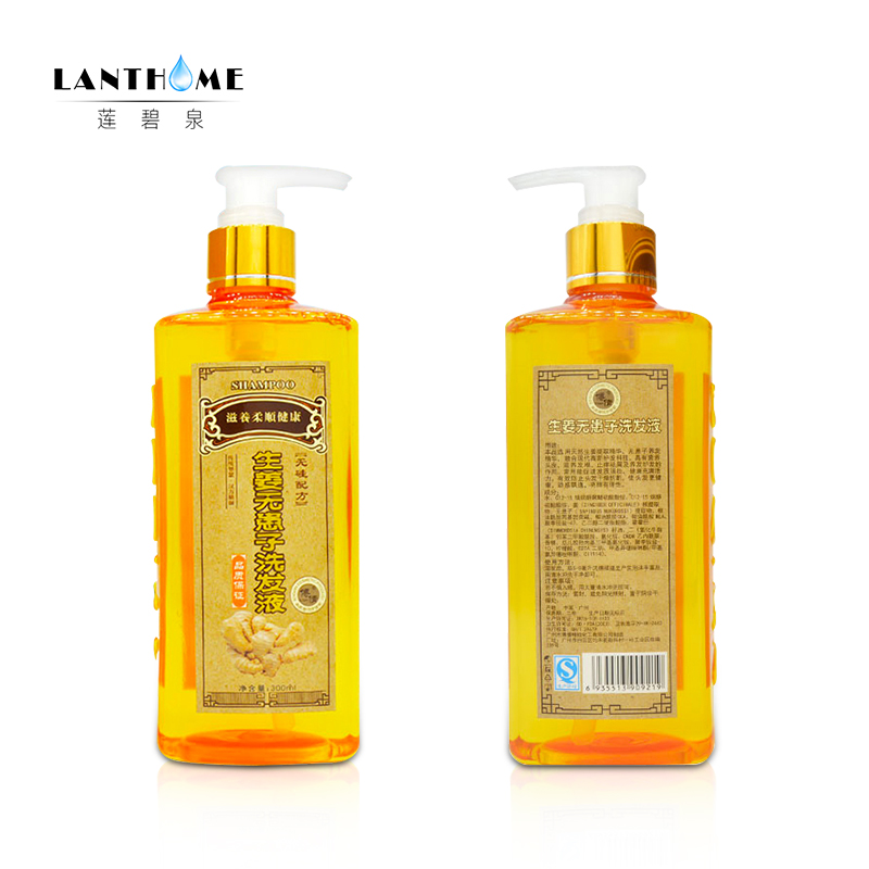 BOQIAN Professional Ginger Shampoo Anti-Hair Loss Product Shampoo 300ml Natural Hair regrowth repair Nourish supple shampoo