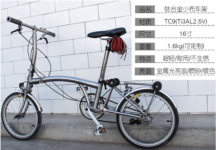 Best Quality !!! PYTITANS Titanium bike frame Folding Bike Frame Brompton Titanium Alloy Material Factory Directly Selling