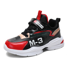 Shoes kids boys children girls for girl kid boy brands trainers sneakers sport buty dla dzieci dzieciece sportowe Trampk adidasy