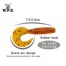 W.P.E 5pcs/pack 70mm Soft Lure Fishing Easy Swim Bait Shiner Artificial Silicone Shake Body Wobblers