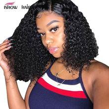 Ishow вьющиеся парики человеческих волос 13X4 парик фронта шнурка человеческих волос Remy 150