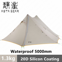 Asta Gear Tent 1.2KG Ultralight 20D Silicone Double Pyramid Camping Tent 2 Persons  Large Space Outdoor Hiking Tent Rainstorm 2