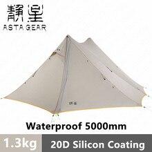 Asta Gear namiot 1.2KG Ultralight 20D silikonowa podwójna piramida namiot kempingowy 2 osoby duża przestrzeń odkryty namiot turystyczny ulewa 2