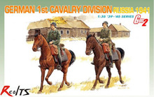 RealTS Dragon model 6216 1 35 German 1st Cavalry Division Russia 1941