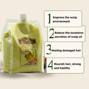 Image 3 - BOQIAN Hair Massage Cream Old Ginger King Hair Care Moisturizing Nourish Hair Mask Damaged Repair Hair Scalp Treatment 1000ml