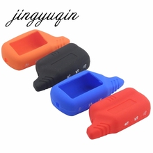 Case Starline B9 A91 Keychain Alarm-Cover Remote-Control Silicone for B6/A61/A91 Trinket