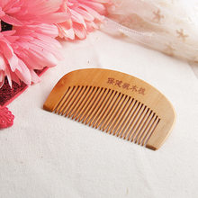 2018 Hot woodden comb Natural Wide Tooth Peach Wood No-static Massage Hair Mahogany Comb NEW 18aug15(China)