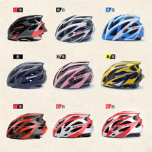 Bicycle riding helmet male road bike equipment mountain safety hat lightning balance bicycle female