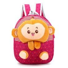 Niños mochilas escolares para las niñas niños nursery kindergarten bebé mochila de dibujos animados lindo conejo juguetes schoolbag niños mochila mochilas