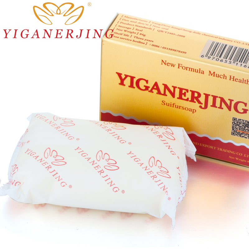 Yiganerjing Sulfur Soap And Yiganerjing Herbal Cream Skin Conditions Acne Psoriasis Cream Seborrhea Eczema Anti Fungus