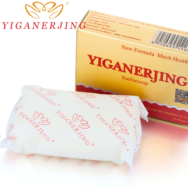 Yiganerjing Sulfur Soap Skin Conditions Acne Psoriasis Seborrhea Eczema Anti Fungus Bath  Whitening Soap Shampoo 1