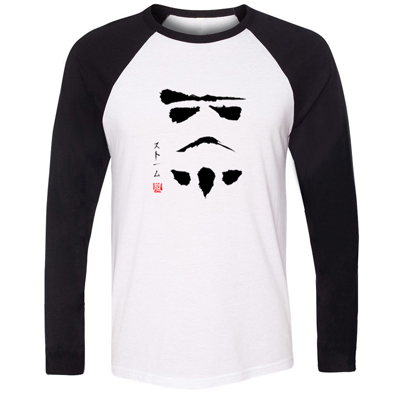 Star Wars Aging Galactic Empire Emblem Licensed Design Mens Guys Printing T Shirt Graphic Tee Long Sleeve Cotton Tshirts image