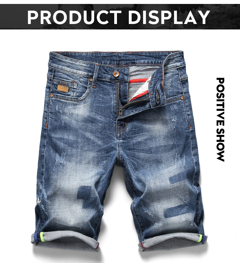 KSTUN Men's Jeans Shorts Thin Denim Ruched Short Pants New Fashion Summer Male Casual Short Jeans