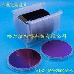 SiO_2 Silicon Wafer with 4 Inch Silicon Oxide Can Be Used in Experimental Research with 100-2000 Nanometer Oxide Layer