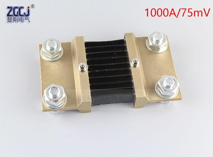 1000A/75mV current shunt 1000A DC /75mV ampere shunts