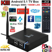 Kiii kodi tv box amlogic s905 android 5.1 2 gb 16 gb 64Bit 15.2 double WIFI 2.4G & 5G Gigabit LAN BT 4.0 K3 tv box media player