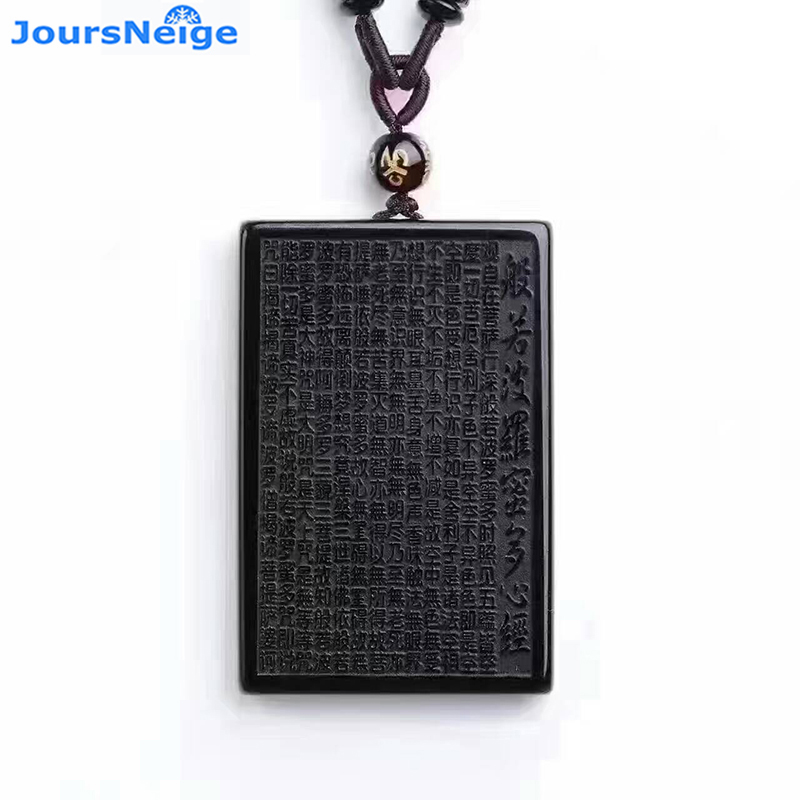 JoursNeige Natural Black Obsidian Stone Pendant Porosaurus Writing Heart Necklace Carved Buddha Lucky Amulet Pendant Jewelry writing