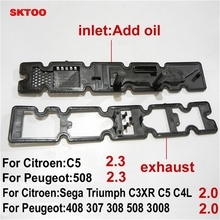 SKTOO For Peugeot 508 408 307 C5 Sega Triumph 2.0 2.3 new engine valve chamber cover pad genuine intake and exhaust jiangdong jd495 for tractor like jinma luzhong the set of intake and exhaust valve group as picture showed