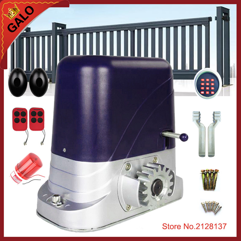 GALO automatic sliding gate operator/gear motor for residential gates max weight 600 kg with 1 keypad 1 lamp 1sensor excellent newest residential automatic sliding door exterior residential sliding automatic door operators