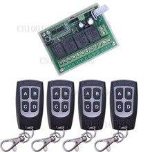 جهاز إرسال واستقبال 4 قنوات تيار مستمر 12 فولت 4CH RF لاسلكي للتحكم عن بعد 315 ميجاهرتز 433 ميجاهرتز