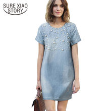 248cb7cb59 Hot Sale 2018 Women Summer Dress Fashion Denim Jeans Dresse Plus Size M-5XL  Women denim blue dress c19-c