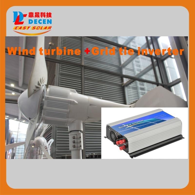 MAYLAR@  1000W 48V Wind Turbine Dolphin+1000W 45-90VDC Wind Grid Tie Inverter maylar 300w wind grid tie inverter for 48v dc wind turbine 22 60vdc 90 260vac 50hz 60hz no need controller and battery