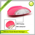 5PCS/Lot Free Shipping Vibrating Electric Face Beauty Facial Cleaning Brush Skin Care Device USB Rechargeable