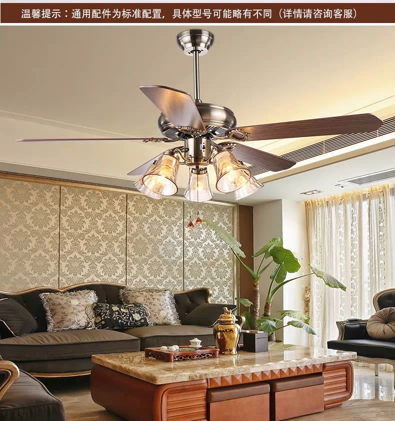 dining room ceiling fans with lights : Kelli Arena